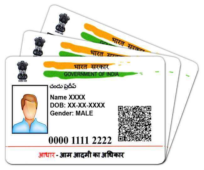 Aadhar Card, Apply, Status, Aadhar Search