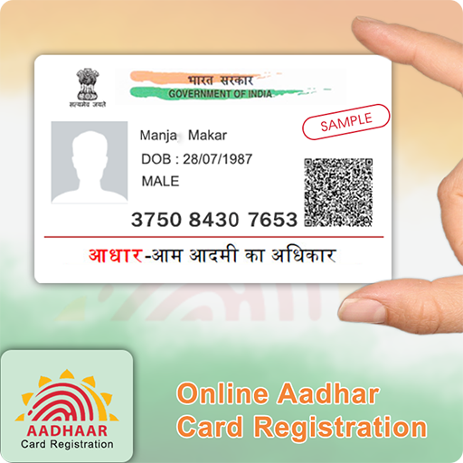 Download Aadhar Card, uidai.gov.in, App Download