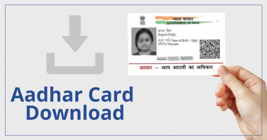 Aadhar Card Download, E Aadhar, Update Aadhar