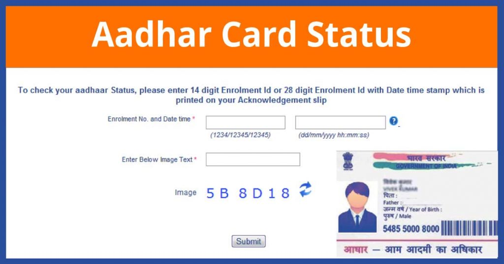 Aadhar Card Check, Reprint Aadhar, Verify Aadhar
