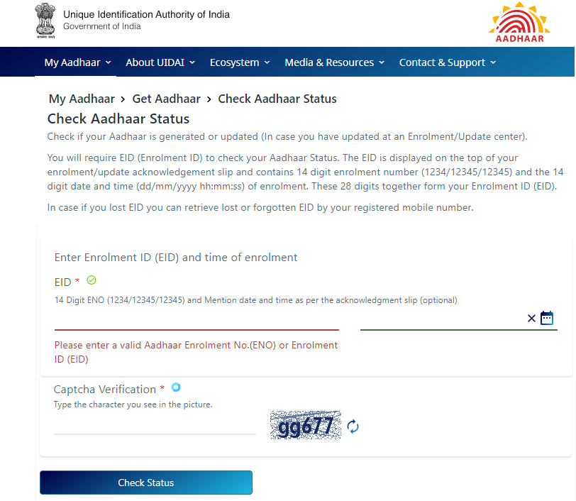 Aadhar Card Status, Jan Aadhar Status Check