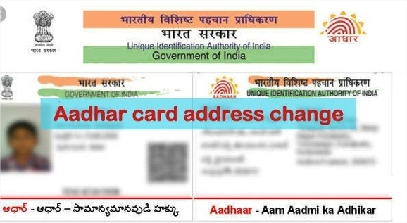 Aadhar Card Address Change, Status Check
