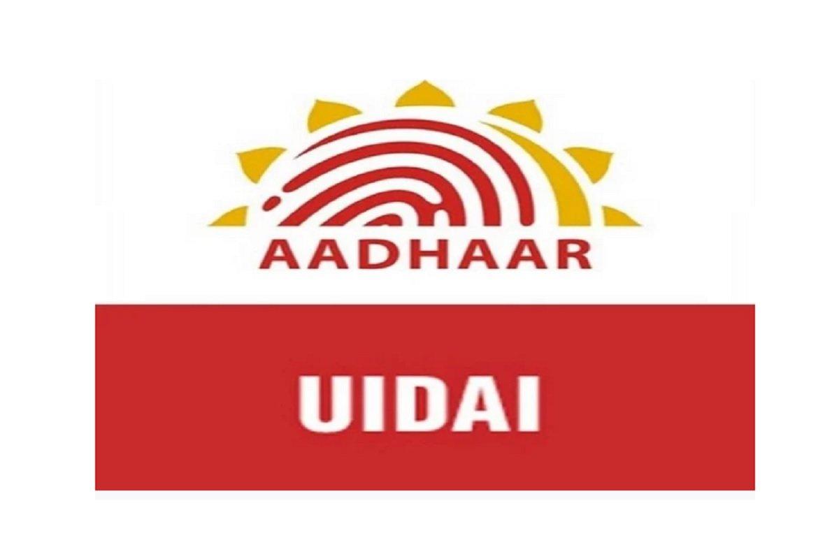 uidai.gov.in UP, uidai aadhar update, ask.uidai.gov in, Aadhar card link with mobile number, www.eaadhaar.uidai.gov.in 2020 download, Aadhar card status, uidai.gov.in Jharkhand, uidai.gov.in Delhi,