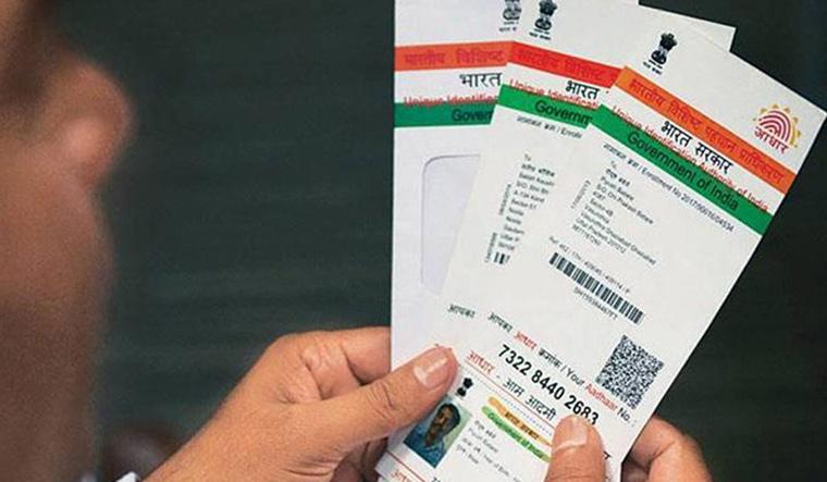 UIDAI Login, Check Aadhar Status, Verify Aadhar