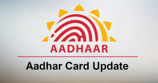 UIDAI Update, Verify Aadhar, ask.uidai.gov.in