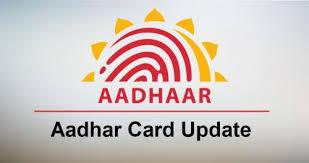 Aadhar self service update portal, Aadhar card mobile number update, ask.uidai.gov in, Verify aadhar, Aadhaar address update status, Student aadhar card update, Aadhar card mein address change, www.eaadhaar.uidai.gov.in 2020 download,