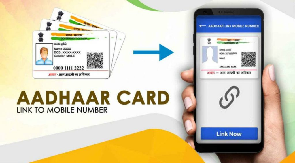 Link Mobile Number to Aadhar Card Online