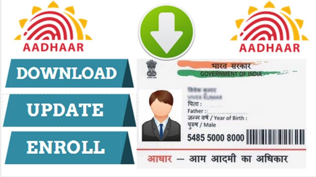 Update Aadhar Card, Address, Mobile No Change