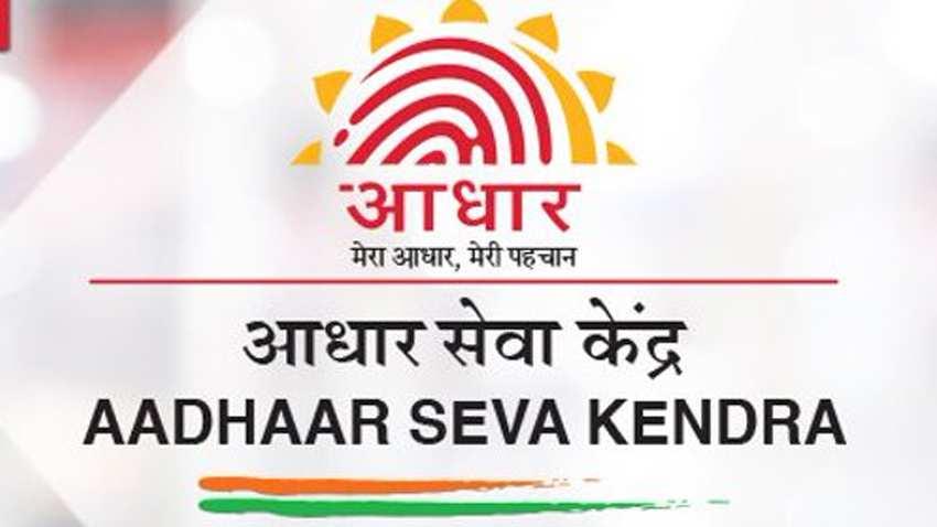 Aadhaar UIDAI, Aadhar Update, Status