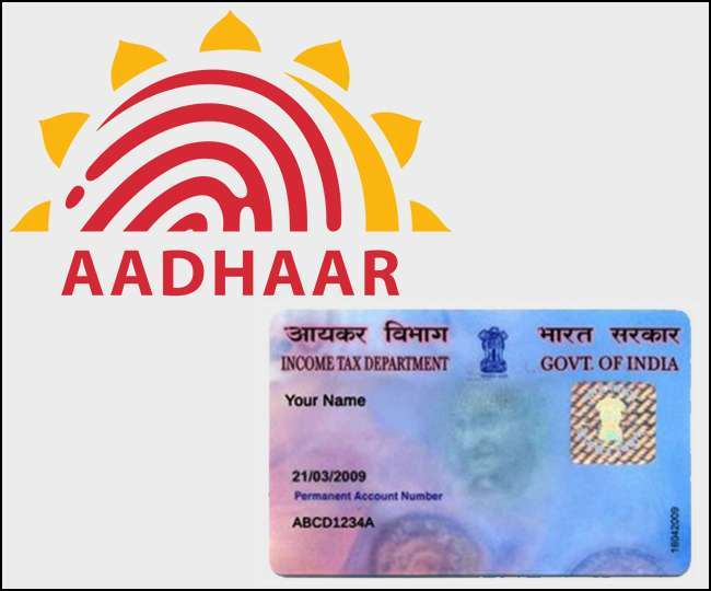 PAN Card Aadhar Card Link, UIDAI PAN