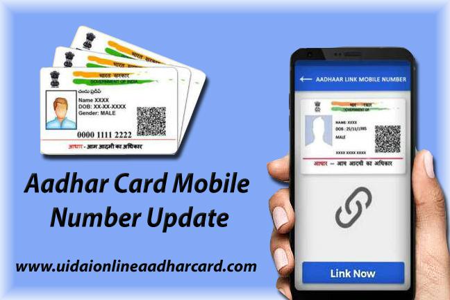 Aadhar Card Mobile Number Update, Status