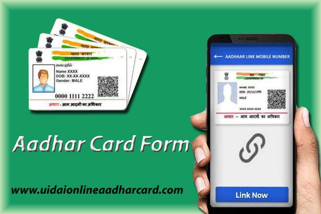 Aadhar Card Form