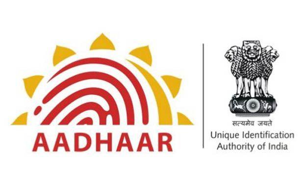 Online Aadhar Card Download