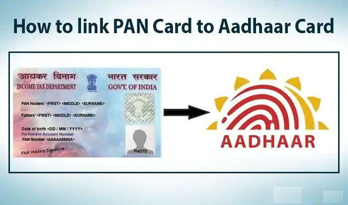 Link PAN Card With Aadhar
