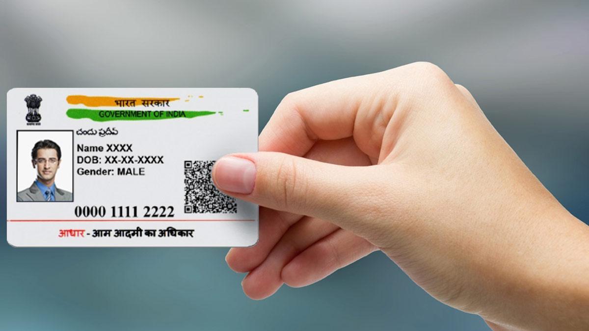 Aadhar Card Number