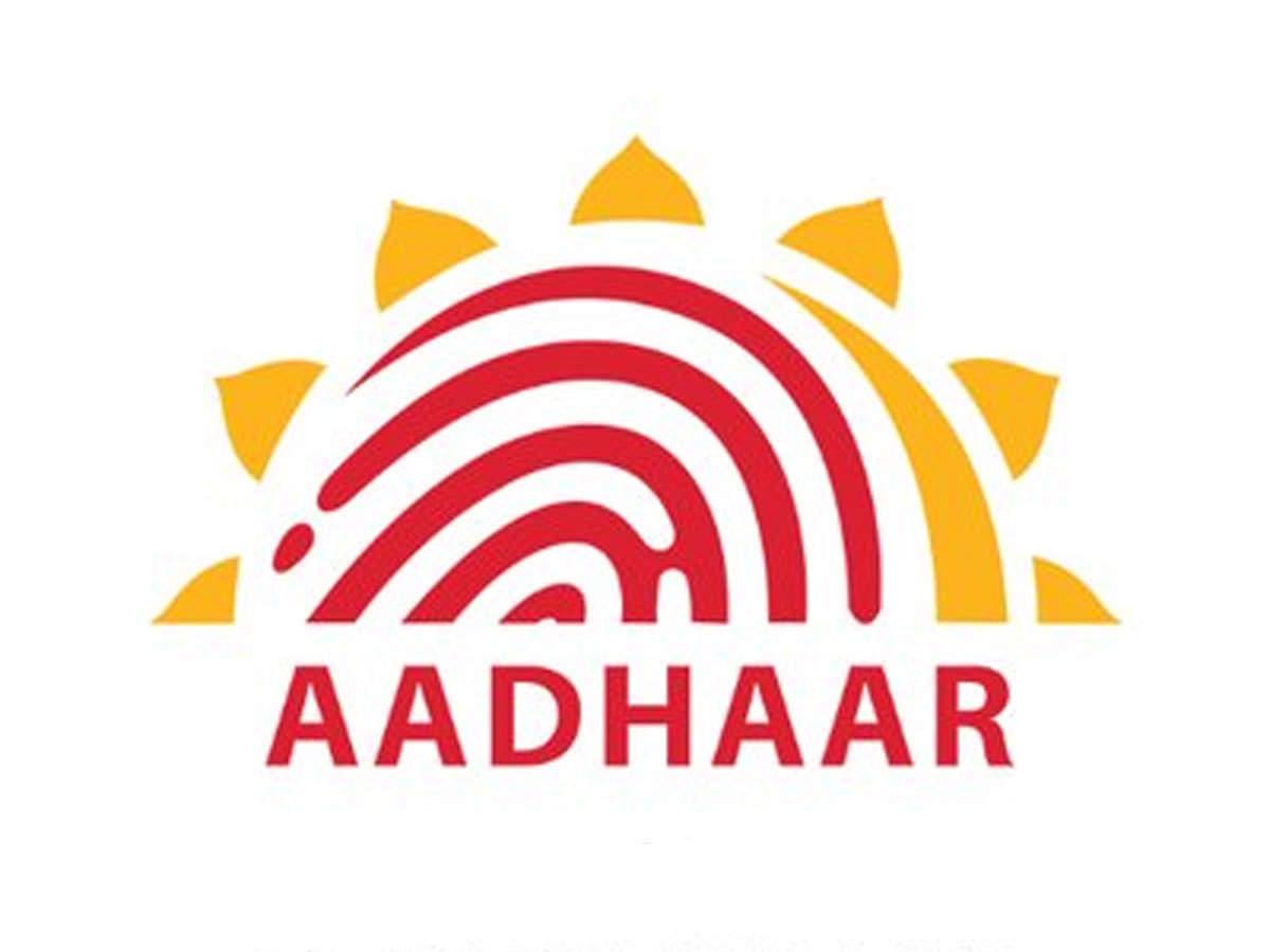 Aadhar Card Center